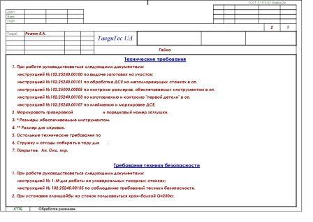 techproc_Page_2