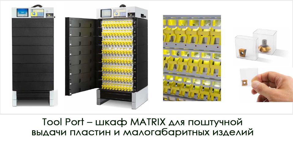 Matrix_article_10