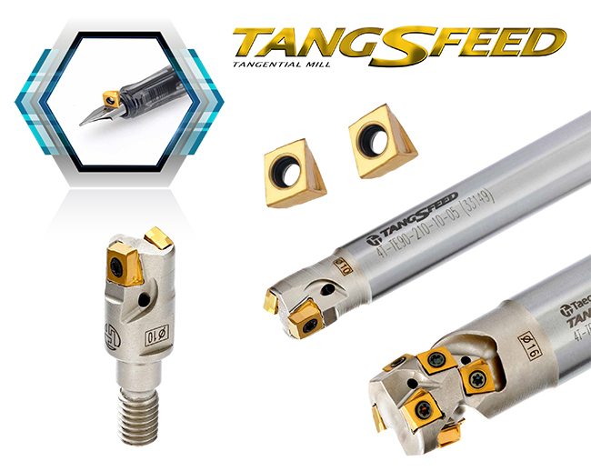 Расширенная серия фрезерного инструмента TaeguTec